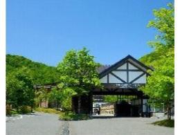 奥入瀬渓流グランドホテル